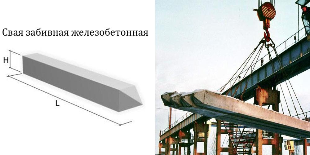 заводы жби новокуйбышевск