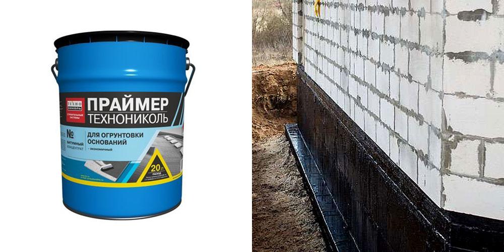 Гидроизоляция бетона праймер декоративный наливной пол в жилом доме