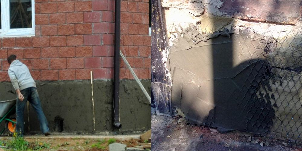 Цементный раствор для штукатурки цоколя цемент оптом дешево в москве