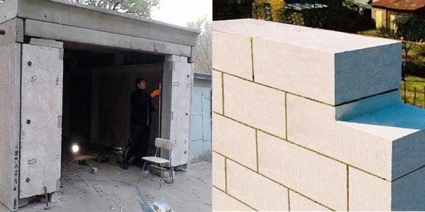 Стены гаража из блоков