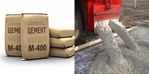 Какой цемент использовать для фундамента